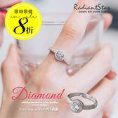 絢麗光耀925純銀許願幸福八心八箭極光滿鑽戒指【SL052】璀璨之星☆