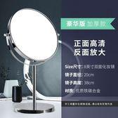 少女心化妝鏡台式簡約大號公主鏡雙面鏡放大 鏡子書桌宿舍梳妝鏡 生活故事