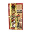 金門一條根滾珠精露40ml【德芳保健藥妝...