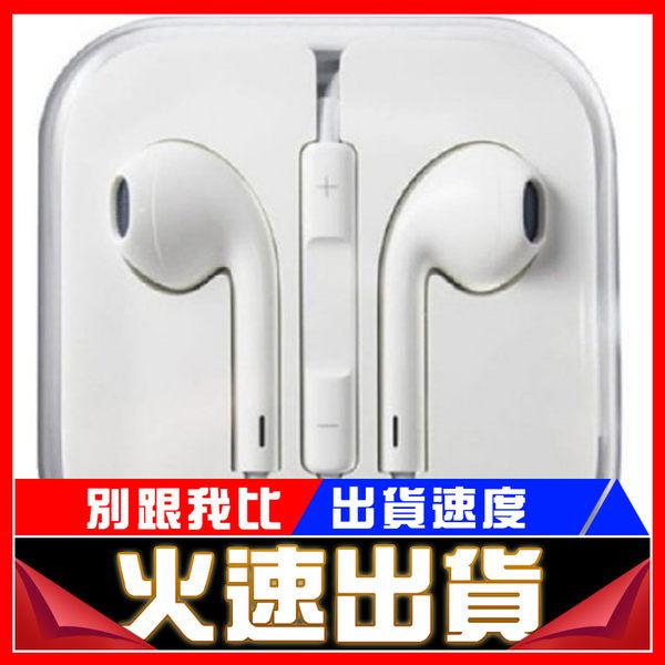 [24hr-現貨快出] 彩色繽紛耳機 糖果色 線控耳機 免 藍芽 高音質 蘋果 iPhone 7/8 plus 6s