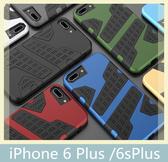 iPhone 6 Plus/6sPlus (5.5吋) 網孔盔甲系列 防摔 TPU+PC材質 通風散熱 手機套 防撞 手機殼 保護殼 保護套