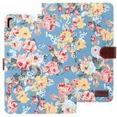 iPad Pro 10.5吋 碎花布紋翻蓋平板保護套 9.7吋 平板保護套 平板支架殼 11吋 平板全包保護殼 平板套