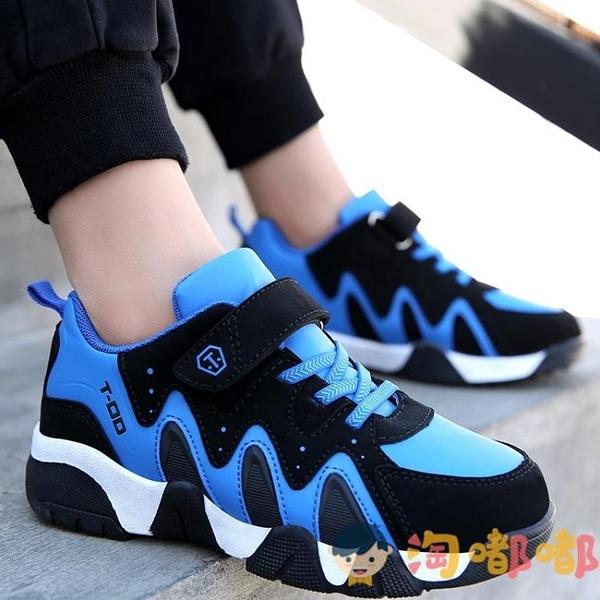 兒童運動鞋男童鞋子中大童秋冬季皮面防水透氣防滑【淘嘟嘟】
