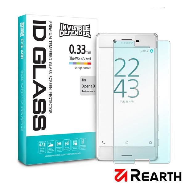 Rearth Sony Xperia X/XP 強化玻璃螢幕保護貼
