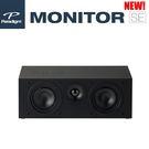 【勝豐群竹北音響】新款 Paradigm Monitor SE 2000C 中置揚聲器  黑色