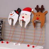 髮飾 兒童圣誕帽高檔卡通圣誕帽子老人雪人鹿帽成人裝飾品節日禮品禮物-凡屋