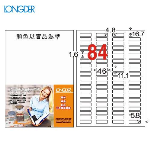 兩盒免運 龍德 電腦標籤紙 84格 LD-827-W-A (白色) 105張 列印標籤/貼紙/信封/出貨/列印