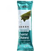 【寵物王國】優沛特螺旋潔牙骨(葉綠素風味)4支入/45g《缺貨》