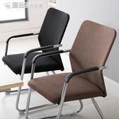 電腦椅 辦公椅電腦椅會客會議椅弓形座椅椅棋牌室椅網布椅子YXS 「繽紛創意家居」
