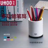 時尚多功能桌面辦公用品收納桶文具收納多彩圓柱筆筒 LQ2026『科炫3C』