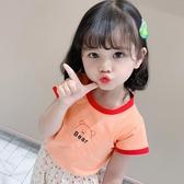 女童短袖上衣 女童短袖t恤夏季新款女寶寶夏裝面膜t兒童半袖純棉上衣-Ballet朵朵
