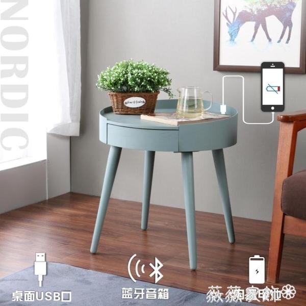 床頭櫃 輕智慧家具迷你床頭櫃簡約USB可充電茶幾小圓桌客廳實木邊桌實木 MKS 薇薇