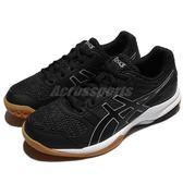 【六折特賣】Asics 排羽球鞋 Gel-Rocket 8 黑 白 膠底 運動鞋 排球 羽球 女鞋【PUMP306】 B756Y9090