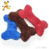 狗窩配套枕頭 毛絨發聲寵物玩具 泰迪金毛薩摩磨牙狗玩具寵物用品 千千女鞋