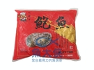 1H3A【魚大俠】BC034鮮凍盤鮑魚(...