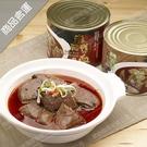 【台灣在地ㄟ尚好】麻辣鴨血罐頭2罐組(1700g/罐)