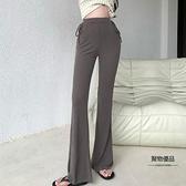 微喇冰絲針織休閒褲女夏季薄款長褲高腰寬鬆闊腿垂感拖地喇叭褲子【聚物優品】