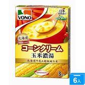 VONO CUP SOUP玉米濃湯50.4g/盒*6【愛買】