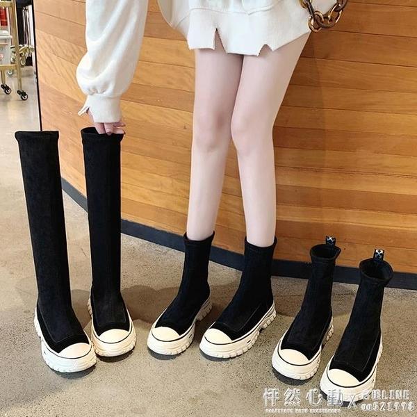 彈力靴子女2019秋款高筒小個子長靴網紅中筒靴百搭小短靴不過膝靴  怦然心動