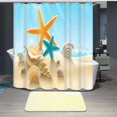 貝殼海星浴室浴簾防水加厚防霉浴室簾子隔斷簾掛簾衛生間浴簾布【帝一3C旗艦】YTL