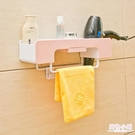 免打孔衛浴多功能浴室置物架衛生間壁掛式吹風機架廁所收納儲物架 店慶降價