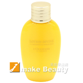 【專櫃商品】歐舒丹 蠟菊賦活菁露(50ml)《jmake Beauty 就愛水》