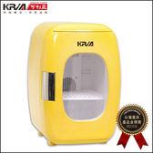 【艾來家電】【刷卡分期零利率+免運費】KRIA可利亞電子行動冷熱冰箱CLT-16