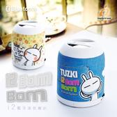 i2 Bom Bom 雙供電模式 免提通話 藍牙喇叭