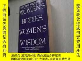 二手書博民逛書店WOMEN S罕見BODIES, WOMEN S WISDOM