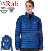 Rab QDA95-BP藍圖 女輕量保暖立領羽絨外套/風衣 Microlight羽絨夾克/防寒衣/登山中層衣 機能服