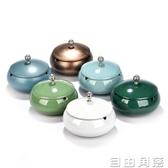 煙灰缸創意時尚大號不帶蓋水晶玻璃煙灰缸臥室客廳個性陶瓷煙缸 自由角落