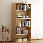 簡易書架歐式落地書櫃簡約現代小木櫃子儲物櫃自由組合收納置物櫃mbs「時尚彩虹屋」