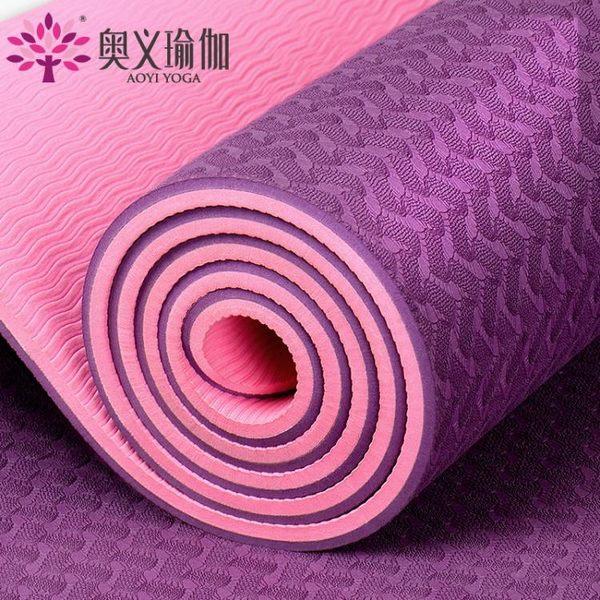 食尚玩家 奧義tpe瑜伽墊加寬愈加墊加厚瑜珈墊子加長防滑專業運動毯健身墊