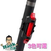 ★7-11限今日299免運★自行車LED燈警示燈 夜間騎行裝備 單車 USB充電 登山車配件【H005】