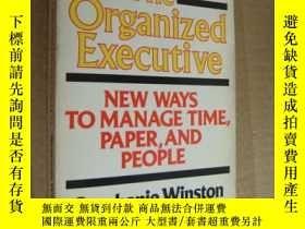 二手書博民逛書店The罕見Organized Executive【組織化的管理