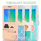 88柑仔店--韓國三星GALAXY S6彩繪翻蓋皮套 G9200卡通手機套 S6可愛支架保護套殼