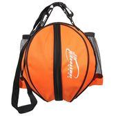 成人學生迷彩單肩雙肩籃球包袋訓練運動背包足球收納網兜【快速出貨限時八折】