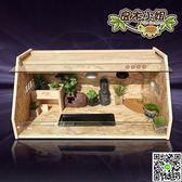 龜箱爬箱osb陸龜箱爬寵箱爬蟲蜥蜴變色龍蛇用品飼養箱加熱保溫箱 MKS交換禮物