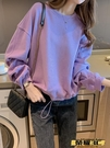 抽繩上衣 2021秋冬新款長袖t恤女寬鬆韓版紫色短款抽繩上衣打底衫內搭潮 榮耀
