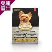 Oven-Baked.烘焙客 《WDJ推薦》高齡/減重犬 / 狗飼料-小顆粒 12.5磅(lbs) *1【免運直出】