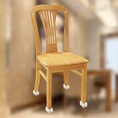 桌腳墊 保護套 椅腳墊 加厚 靜音 防滑墊 防震墊 防刮 防水 桌椅 矽膠桌腳墊【B028】慢思行