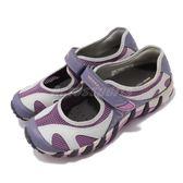 Merrell 戶外鞋 Waterpro Pandi 越野 登山 透氣 運動鞋 休閒鞋 紫 灰 涼鞋 女鞋【PUMP306】 ML58112