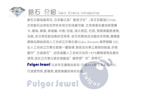 FU銀飾 意大利流行飾品 生日情人節禮品 贈品 典雅氣質925純銀耳環【Fulgor Jewel】