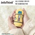 【A Shop】infoThink 訊想...