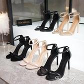 2020夏季新款一字扣帶涼鞋女細跟露趾氣質高跟鞋真皮女鞋小碼 范思蓮恩