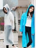 中長款雨衣雨披 便攜式透明雨衣 6色AQ1013
