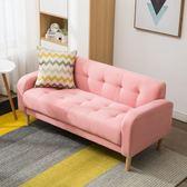 降價優惠兩天-單人沙發北歐現代簡約兩人小戶型雙人三人沙發服裝店客廳布藝沙發wy