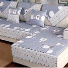 沙發墊夏季布藝簡約現代四季通用棉質防滑全包沙發套沙發巾罩全蓋xw