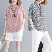 日系格子襯衫領上衣-大尺碼 獨具衣格