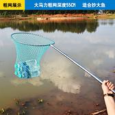 撈魚網釣魚抄網折疊鋼圈網兜抄大魚不銹鋼抄網桿超結實【探索者】